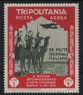 Tripolitania 1934 2 Mostra Internazionale MLH - Tripolitania