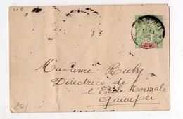Saint Louis (Sénégal)  Enveloppe Entier Postal 5c   (PPP17977) - Sénégal (1960-...)