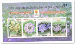 Bangladesh 2017, Postfris MNH, Flowers - Bangladesh