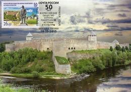 Russland 2015  MiNr. 2233  Maximumkarte  Denkmalschutz: Denkmal Peter I. Und Festung Iwangorod - Schlösser U. Burgen