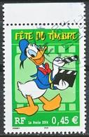 TIMBRE - FRANCE - 2004 - Nr 3642 - Oblitere - Oblitérés