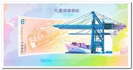 China 2011, Postfris MNH, Birds, Ship, Harbour - 1949 - ... Volksrepubliek