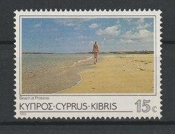 MiNr. 634  Zypern 1985, 18. März. Freimarken: Tourismus. - Zypern (Republik)