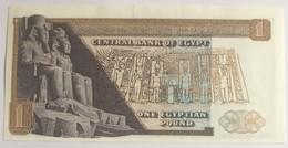 CENTRAL BANK OF EGYPT - ONE EGYPTIAN POUND - Egypte