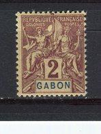 GABON - Y&T N° 17** - Type Groupe - Gabun (1886-1936)
