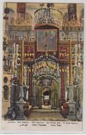 Jerusalem Saint Sepulcre - Israele