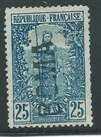 Congo Français YV 55 Met Stempel Boma - Congo - Brazzaville