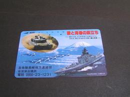 JAPAN Boats.. - Boats