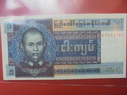 BURMA 5 KYATS 1973 PEU CIRCULER/NEUF - Myanmar