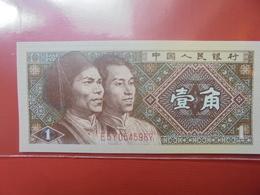 CHINE 1 JIAO 1980 PEU CIRCULER/NEUF - Chine