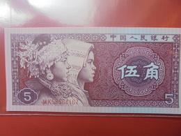 CHINE 5 JIAO 1980 PEU CIRCULER/NEUF - Chine
