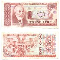 Albania 200 Leke 1994 Issue - Albania