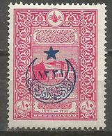 Turkey - 1916 War Orphans Overprint On Post Office 10pa MH *    Mi 379  Sc B42 - 1858-1921 Ottoman Empire