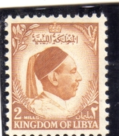 UNITED KINGDOM OF LIBYA REGNO UNITO DI LIBIA 1952 RE IDRISS KING MILLS 2m MNH - Libia