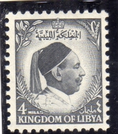 UNITED KINGDOM OF LIBYA REGNO UNITO DI LIBIA 1952 RE IDRISS KING MILLS 4m MNH - Libia