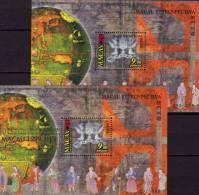 Festival 1999 MACAO Blocks 72+I ** 9€ Portugal Rückgabe Macau An China Bf Waps Blocs Gold Overprint Sheets Bf MACAO - Macao