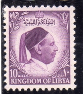 UNITED KINGDOM OF LIBYA REGNO UNITO DI LIBIA 1952 RE IDRISS KING MILLS 10m MNH - Libia