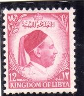 UNITED KINGDOM OF LIBYA REGNO UNITO DI LIBIA 1952 RE IDRISS KING MILLS 12m MNH - Libia