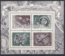 UdSSR 1971 - MiNr: 3871-3874  Block 69  Used - Raumfahrt