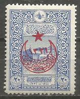 Turkey - 1916 War Orphans Overprint On Post Office 20pa MH *    Mi 380 Sc B43 - 1858-1921 Ottoman Empire