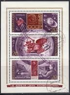 UdSSR 1973 - MiNr: 4112-4114  Block 86  Used - Raumfahrt
