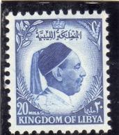 UNITED KINGDOM OF LIBYA REGNO UNITO DI LIBIA 1952 RE IDRISS KING MILLS 20m MNH - Libia