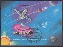 UdSSR 1978 - MiNr: 4734  Block 129  Used - Raumfahrt