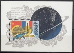 UdSSR 1982 - MiNr: 5193  Block 156  ** / MNH - Raumfahrt