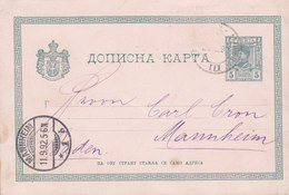 Serbia (Uprated) Postal Stationery Ganzsache Entier KRAGUEVATZ 1892 MANNHEIM Germany - Serbien
