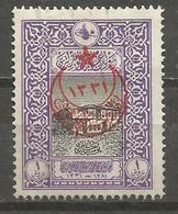 Turkey - 1916 War Orphans Overprint On Post Office 1pi MH *    Mi 381 Sc B44 - 1858-1921 Ottoman Empire