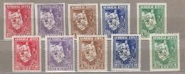 BELARUS 1920 MH(*) #24514 - Belarus