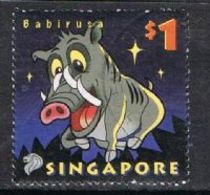 Singapore SG1270 2003 Creatures Of The Night $1 Good/fine Used [15/14404/2D] - Singapore (1959-...)