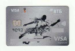 VTB Bank RUSSIA World Football Cup (FIFA) RUSSIA VISA Privilege Signature EXPIRED - Cartes De Crédit (expiration Min. 10 Ans)