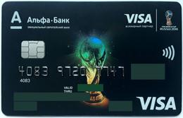 Alfa Bank RUSSIA World Football Cup (FIFA) RUSSIA VISA EXPIRED - Cartes De Crédit (expiration Min. 10 Ans)