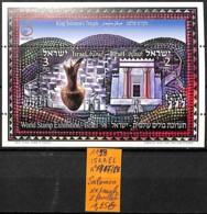 D - [833276]Israel 1998 - N° 1417/18, Salomon, 2 Feuillets - Israel