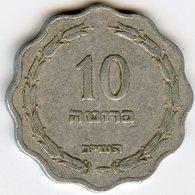 Israel 10 Pruta 5712 1952 KM 17 - Israel