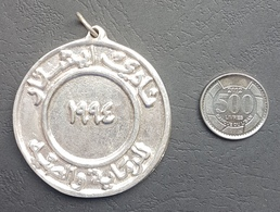 Lebanon 1994 Medal - Ishtar Shooting Club 2nd International Independence Cup - Tokens & Medals