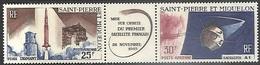 St Pierre & Miquelon 1966 Sc#C31a  Satelites Strip MNH   2016 Scott Value $15 - Space
