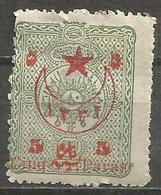 Turkey - 1916 War Issue Overprint 5pa/10pa MH    Mi 396 Sc 359 - 1858-1921 Ottoman Empire