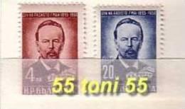 Bulgaria / Bulgarie  1951 A.S. Popov   2v.- MNH - 1945-59 Volksrepublik