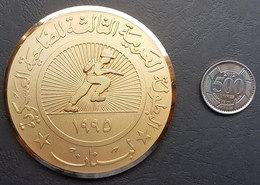 Lebanon 1995 Very Beautiful & Large Gold Plated Medal : Third Arab Military Championship, Arab Leage - Tokens & Medals