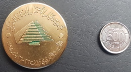 Lebanon 1995 Beautiful Gold Plated Medal : Lebanese Egyptin Business Men Council - Tokens & Medals
