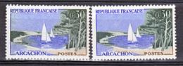 France 1312 Variété Impression Couleurs Décalées Signature Bleues Etc.. Et Original Neuf ** TB MNH Sin Charnela - Abarten Und Kuriositäten