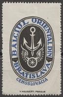 ROMANIA - Railway Train SYMBOL / Maritime ANCHOR Czechoslovakia Bratislava Fair CINDERELLA LABEL VIGNETTE Orient - Other