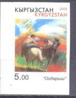 2008. Kyrgyzstan, Kyrgyz National Games, Stamp IMPERFORATED, Mint/** - Kirgisistan