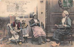 TH-CHANSON DE JEAN RAMEAU L ECHEVEAU DE FIL-N°1117-F/0227 - Folklore