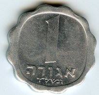 Israel 1 Agora 5734 1974 Alu KM 24.1 - Israel