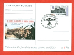 INTERI POSTALI-CARTOLINA POSTALE SOPRASTAMPA PRIVATA- MILITARII-MARCOFILIA-BASSANO DEL GRAPPA-CENTENARIO DELLA VITTORIA - Guerra 1914-18