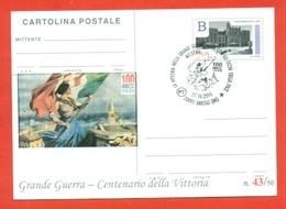 INTERI POSTALI-CARTOLINA POSTALE SOPRASTAMPA PRIVATA- MILITARII-MARCOFILIA-BRESSO-CENTENARIO DELLA VITTORIA - Guerra 1914-18