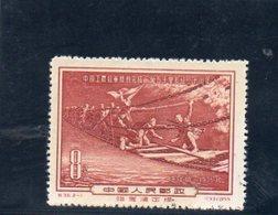 CHINE 1955 SANS GOMME - 1949 - ... République Populaire